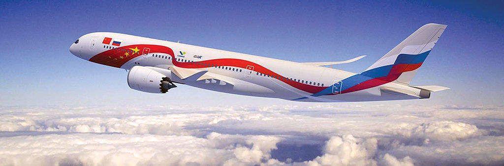 جيل جديد من طائرات الجامبو نتاج تعاون روسي صيني