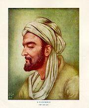 العالم ابن سينا، كانت كتاباته من أوائل الأعمال المعروفة التي ربطت بين علم النفس وعلم وظائف الأعضاء