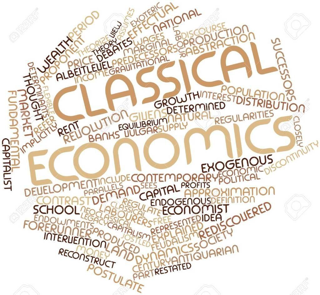 ما هو الاقتصاد الكلاسيكي ؟