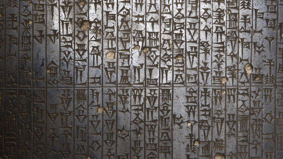 شريعة حمورابي والقوانين البابلية القديمة