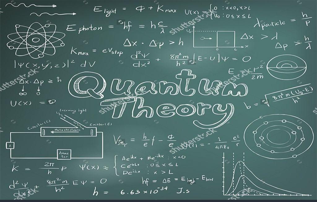ما الذي تخبرنا به نظرية الكم عن الواقع؟
