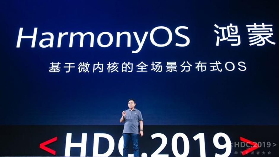 هارموني أو إس.. كل ما تحتاج إلى معرفته عن نظام تشغيل هواوي الجديد - هل يُحدث هارموني أو إس توازنًا في عالم الهواتف؟ - Harmony OS