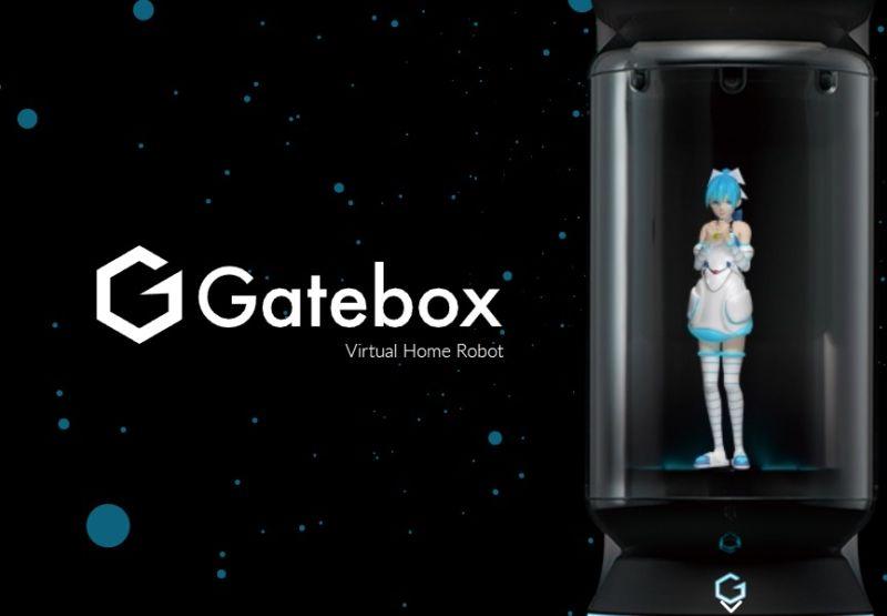 كيف يمكن للروبوت المنزلي الافتراضي غيت بوكس ( Gatebox ) لعب دور الرفيق ؟