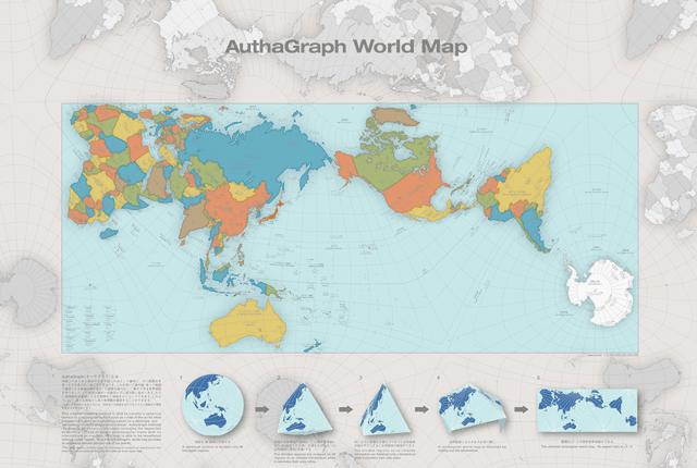 ربحت خريطة عالم دقيقة، جائزة التصميم اليابانية العريقة