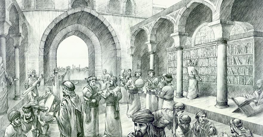 بيت الحكمة في بغداد