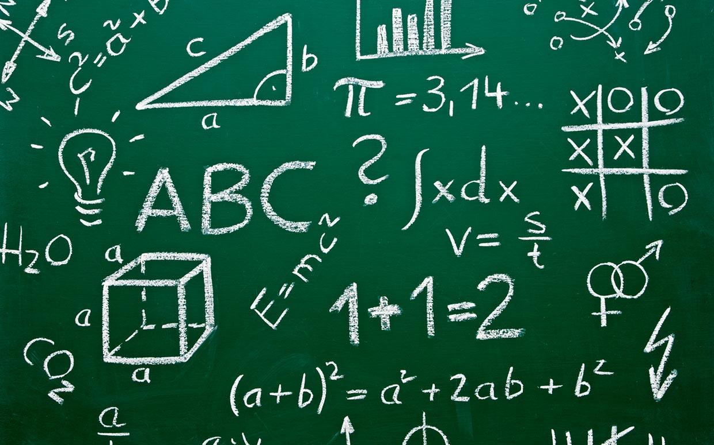 سلسلة تاريخ الرياضيات الرياضيات في عصر ما قبل التاريخ