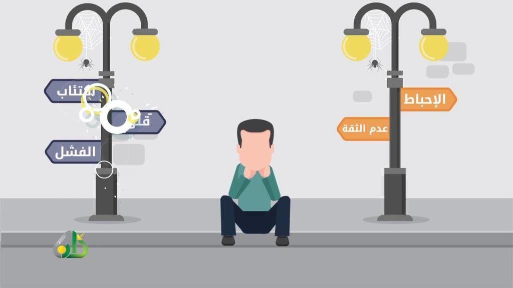 كيف تؤثر البطالة على الصحة النفسية؟ - أنا أصدق العلم