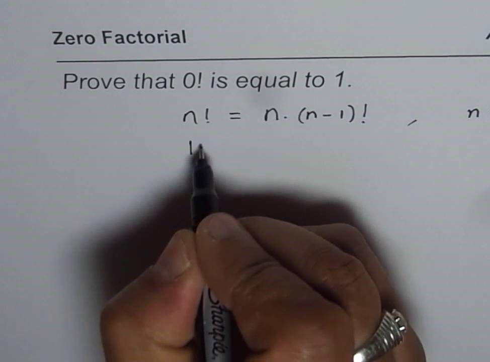 لماذا مضروب (Factorial) الرقم صفر يساوي واحد؟