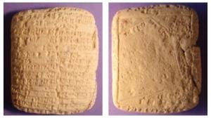 لوح طيني بابلي يعود لعام 2100 قبل الميلاد تقريبًا يظهر فيه حل مسألة مساحة شكل غير منتظم