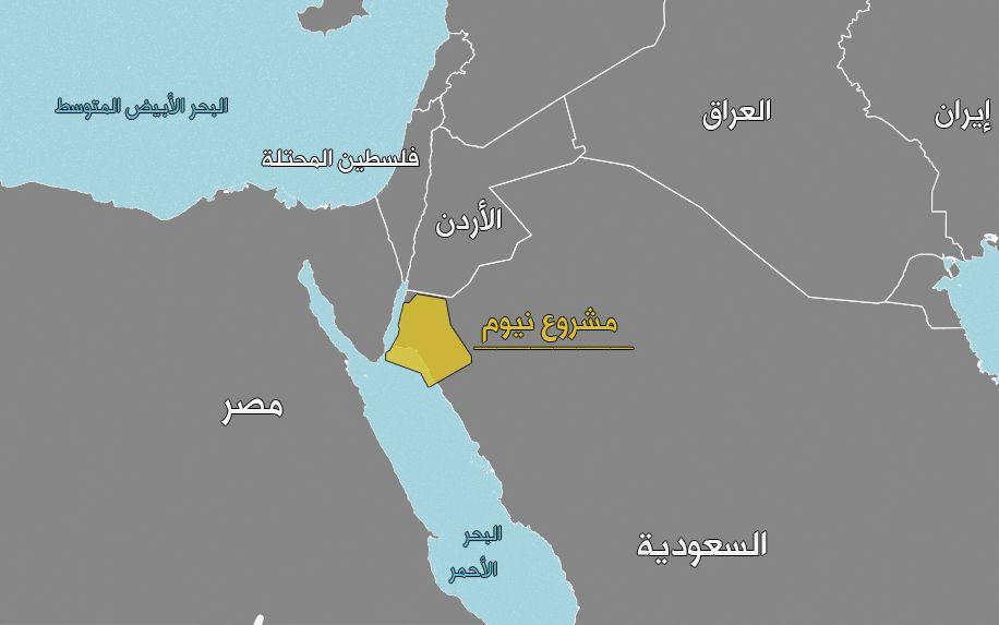 نيوم : مدينة سعودية مستقبلية فيها أمطار اصطناعية ومراكز ...