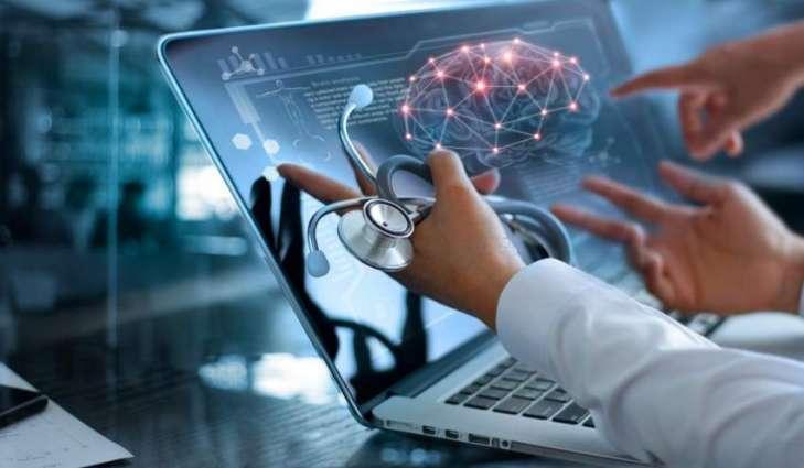 هل سنشهد نهاية عملية التنظير ؟ تقنية جديدة قد تكون هي المستقبل للتصوير الطبي