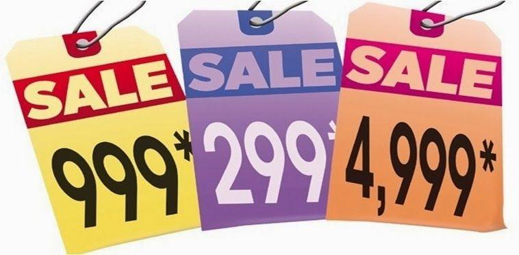التسعير النفسي: لماذا تنتهي أسعار السلع عادةً بالرقم 99؟