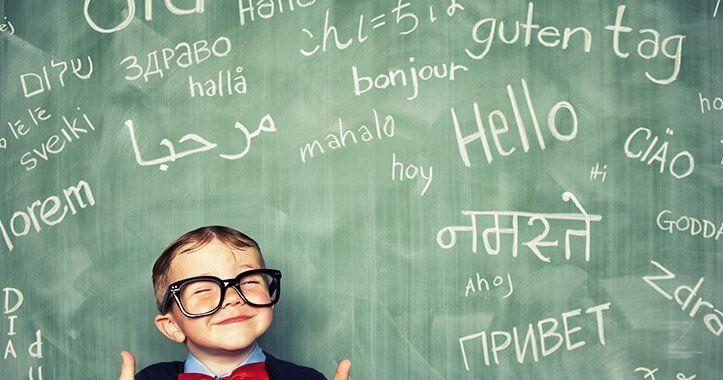 لهذه الأسباب عليك تعليم أولادك أكثر من لغة